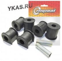 RG РК заднего стабилизатора Г-3302-2217 с/о