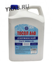"Тосол  ""Дзержинский ГОСТ""  А-40М 5 кг."