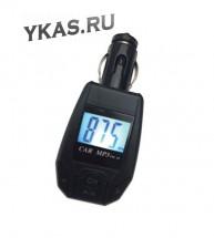 FM - Модулятор  AVS  F-462   USB+Micro SD+пульт