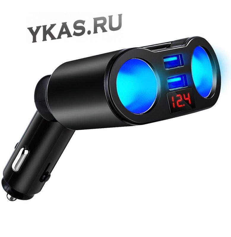 Разветвитель прикуривателя  2+2USB + вольтметр