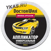 DW 8655R Аппликатор универсальный для кузова и интерьера а/м  (2шт)