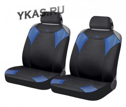 Накидки Фронт  «VIPER FRONT» Черный/Синий/Синий
