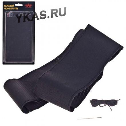 Оплетка  на шнуровке  Vitol   VSF-H68/4   M черная/обшиваемая/ПЕРФ/кожа/4 шва