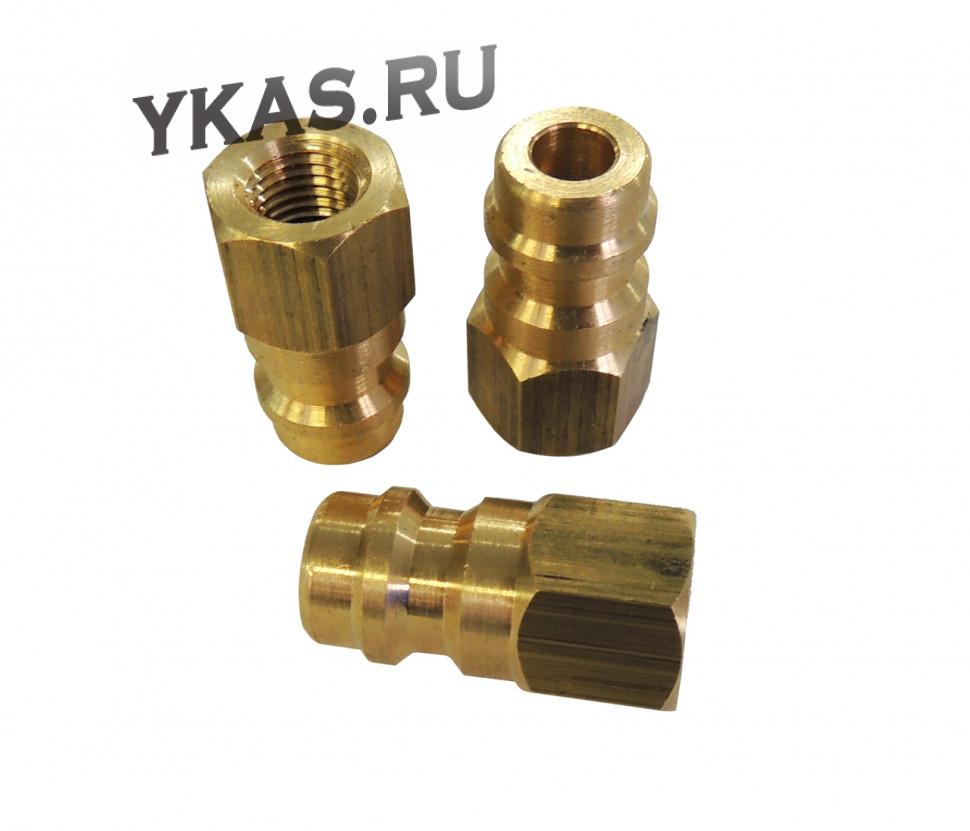 ОТВЕТНАЯ ЧАСТЬ для быстросъемного адаптера высокого давления_50415