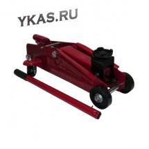 """Домкрат подкатной гидравл.  1.7т чемод 7.8 кг  Макс. подъем 320мм  """"RedMark"""""""