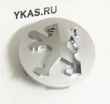 Заглушка (колпачок) на литой диск мод. PEUGEOT  серебро  (D60/56)