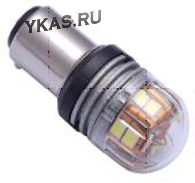 Маяк Cвет-од 12V  T25/5   15 SMD (2835) BAY15d 360* SUPER WHITE (бл.2шт)