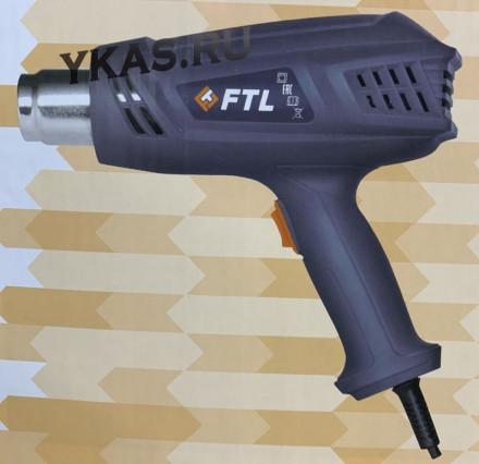 Foxweld  Технический фен FTL HG 2000