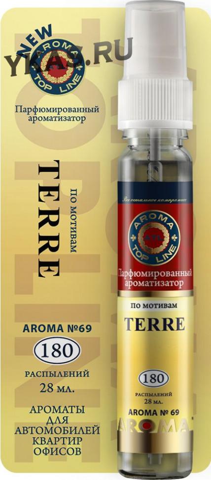 Осв.возд.  AROMA  Topline  Спрей Мужская серия  №69  Hermes Terre