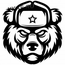 """Наклейка """"Медведь""""   (15*16см)  Черный"""