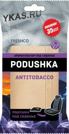 "Осв.воздуха под сиденье  ""Freshco Podushka"" Anti Tobacco"
