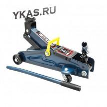 Домкрат подкатной гидравл.  2т КАРТОН 9.5 кг. FORSAGE с пов.ручка 180*, подъём 140-340 мм