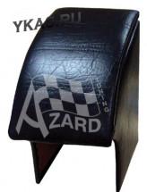Подлокотник  ВАЗ 2121 AZARD  (мягкий)  ЧЕРНЫЙ