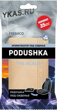 """Осв.воздуха под сиденье  """"Freshco Podushka"""" Black"""