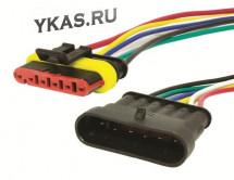 ЭТ Монтажный разъем герметичный 5 контактов  с проводами  (цена за 1штук)