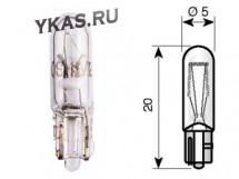 Лампа МАЯК 12V     А 12-1,2  W1,2W   W2х4,6d (100)