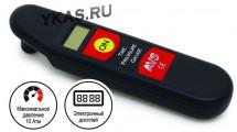 Манометр электронный цифровой AVS , 7Bar