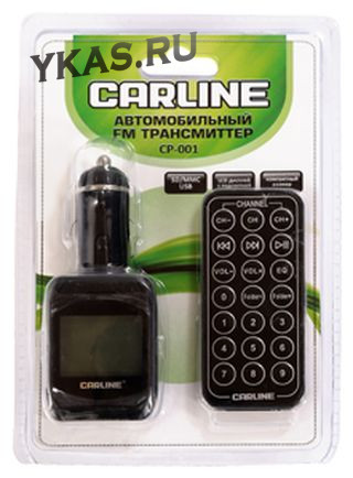 FM - Модулятор  CARLINE® CP-001   USB+Micro SD+пульт (гарант.15дней)