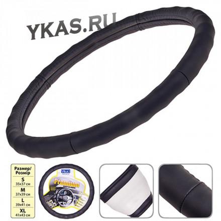 Оплетка на руль   Vitol  2056 M черная/БО/перф/кожа