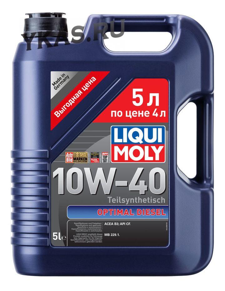 LM П/синтет. моторное масло OPTIMAL Diesel 10W-40 5л
