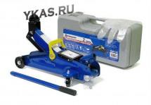 Домкрат подкатной гидравл.  2т чемод 7.0 кг. М5  (h min 130мм - h max 345мм)