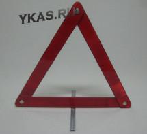 Знак аварийный  RT 001 картонная упаковка