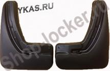 Брызговики  мод. Lada VESTA SW/SW Cross  (15-) передн.  (к-кт 2шт)