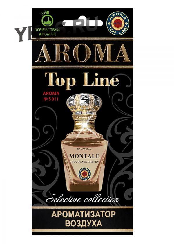 Осв.возд.  AROMA  Topline  Селективная серия s011   Montale Chocolate greedy