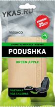 """Осв.воздуха под сиденье  """"Freshco Podushka"""" Green Apple"""