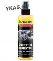 "DW 5226 Очиститель ""Протектант"" для винила, кожи, пластика, резины (236мл.)"