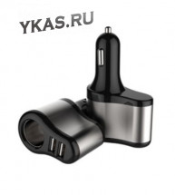 Разветвитель прикуривателя  1 выход + 2 USB ,  (металл корпус) Черный