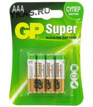 Батарейки GP   AA  (Пальчиковые) SUPER цена за 4шт. (блистер)