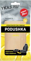 """Осв.воздуха под сиденье  """"Freshco Podushka"""" Lemon"""
