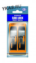Адаптер д/щеток с бок.замком 2 шт. блистер (SIDE LOCK, SIDE PIN) ALCA