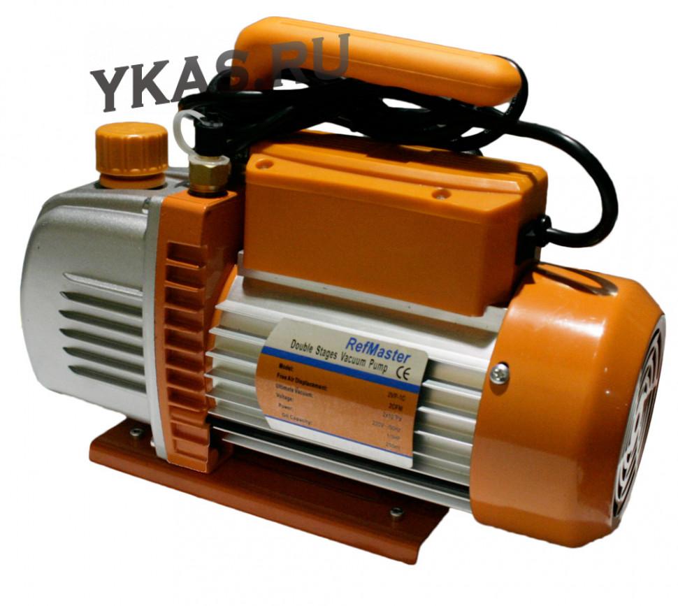 одноступенчатый вакуумный насос Refmaster_50423