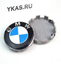 Заглушка (колпачок) на литой диск мод. BMW  (наруж. D60, внутр.D55) 1шт.