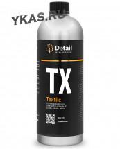 """DETAIL  Универсальный очиститель текстиль, кожа, пластик  """"TX""""  1л."""