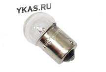 Лампа МАЯК 12V     А 12-10  R10W  BA15s (уп.10шт)
