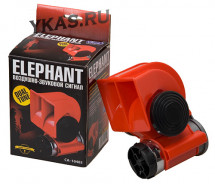 Сигнал возд  NAUTILUS CA-10405/Elephant/12V/красный