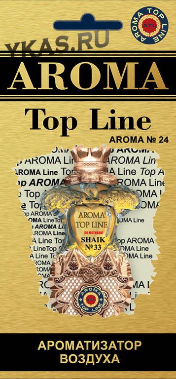Осв.возд.  AROMA  Topline  Женская линия  №24   Shaik №33