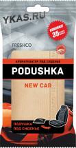 """Осв.воздуха под сиденье  """"Freshco Podushka"""" New Car"""