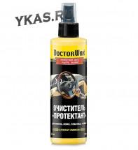 """DW 5248 Очиститель """"Протектант"""" для винила, кожи, пластика, резины, с запахом """"лимон"""""""