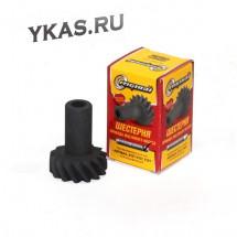 RG Шестерня масляного насоса  ВАЗ-2101-2107 (грибок)