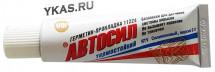 Герметик - прокладка АВТОСИЛ термостойкий, силиконовый  60г.