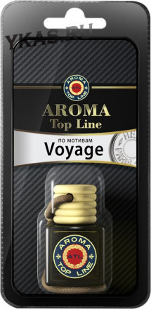 Осв.возд.  AROMA  Topline  Флакон Восточная линия  №u003   Hermes Voyage