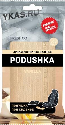 """Осв.воздуха под сиденье  """"Freshco Podushka"""" Vanilla"""