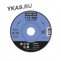Круг отрезной по металлу Ferrline Expert 115 х 3 х 22,2 мм A46TBF