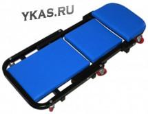 """Лежак подкатной трансформер 36"""" на стальной раме (914*430*90 мм)"""