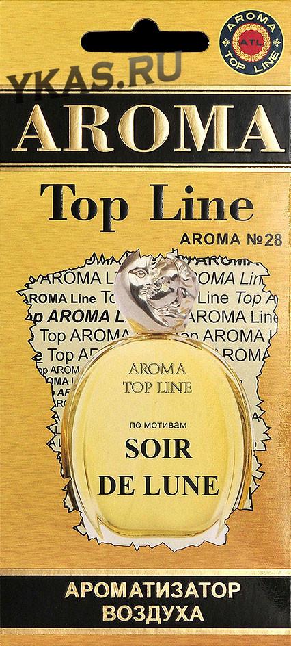 Осв.возд.  AROMA  Topline  Женская линия  №28   Sisley SOIR DE LUNE
