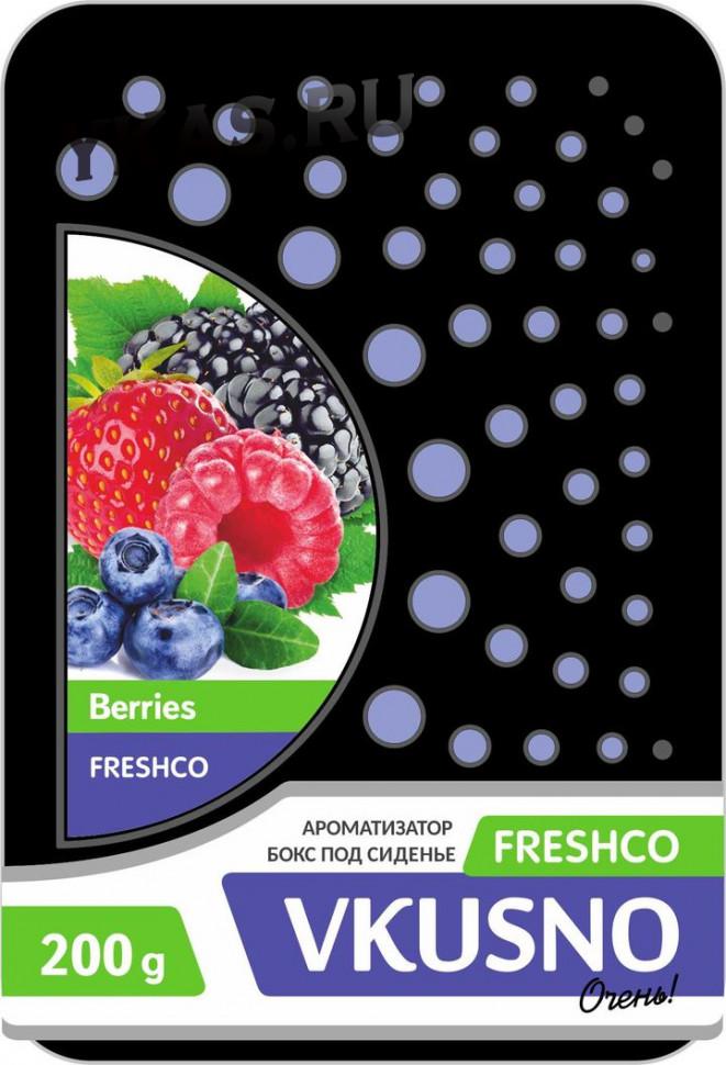 """Осв.воздуха под сиденье  """"Freshco VKUSNO"""" Berries   (лесные ягоды)"""
